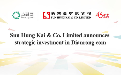 Sun Hung Kai & Co. Limited Announces Strategic Investment in Dianrong.com (PRNewsFoto/Dianrong.com)