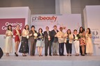 Where Everyone's A Winner -- Philbeauty, the professional beauty trade fair which provides a major contribution to the growing beauty industry in the Philippines.