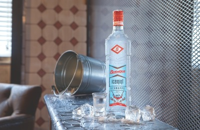 INTRODUCING BERENTZEN(R) ICEMINT The SUPERMINT Schnapps. Berentzen Icemint is now available nationwide for a suggested retail price of $24.99 for a 750 ml bottle. For more information on Berentzen Icemint, please visit BerentzenUSA.com. (PRNewsFoto/Berentzen USA)