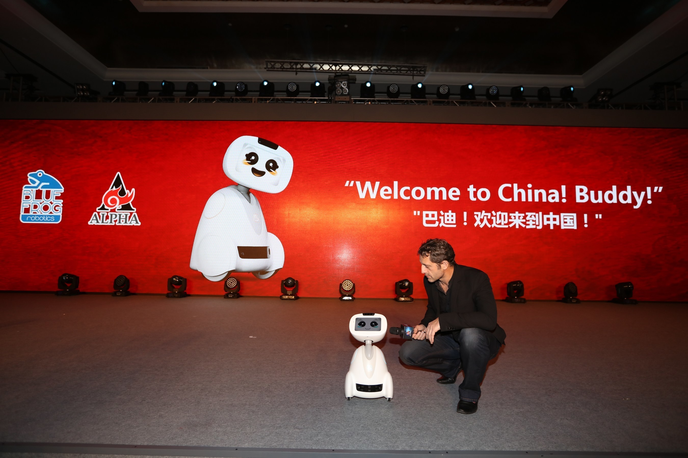Alpha, Turing Robot, and Blue Frog Robotics to Build China's First 'Smart Home Ecosystem'
