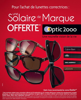 Optic 2ooo Visual Campaign (PRNewsFoto/Optic 2ooo) (PRNewsFoto/Optic 2ooo)