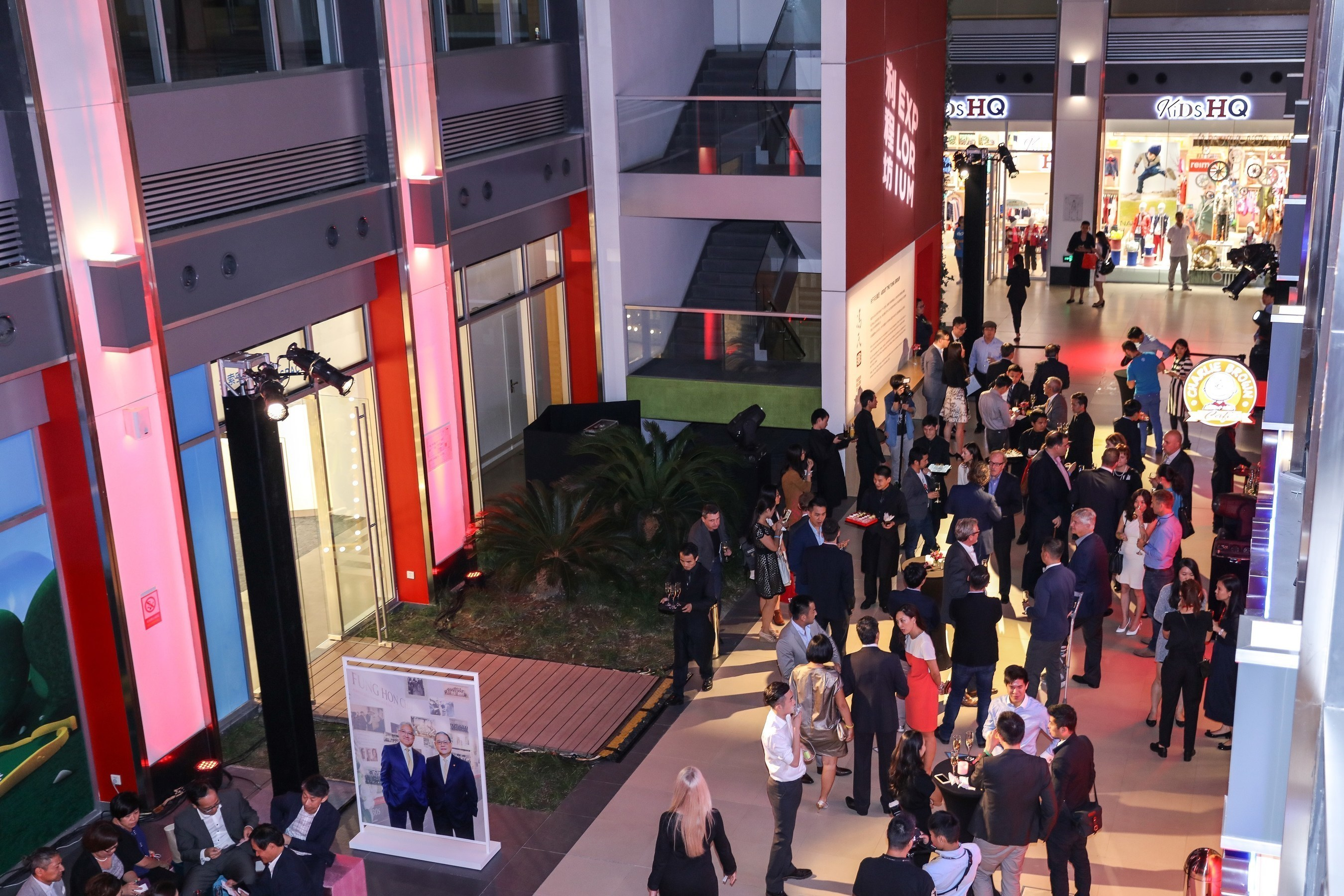 """""""Unvergleichliches' Wirtschaftsforschungslabor wird in Schanghai eröffnet"""