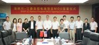Johnson Controls has signed a memorandum of understanding with Beijing Hainachuan Automotive Parts Co. Ltd. (BHAP), an auto parts subsidiary of Beijing Automotive Industry Group Co., Ltd. (BAIC Group), to set up automotive battery sales and manufacturing joint ventures in the world's largest vehicle market.