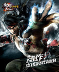 The first and original rendering of Legend of the Condor Heroes ZERO. (PRNewsFoto/Beijing Perfect World Network...)