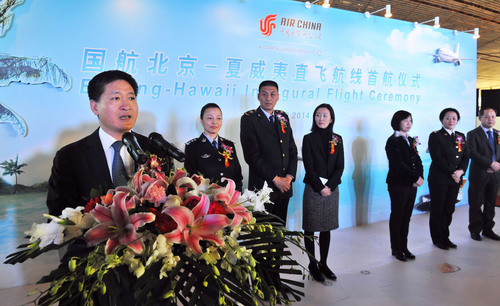 Air China Commences Beijing - Hawaii Service.  (PRNewsFoto/Air China)