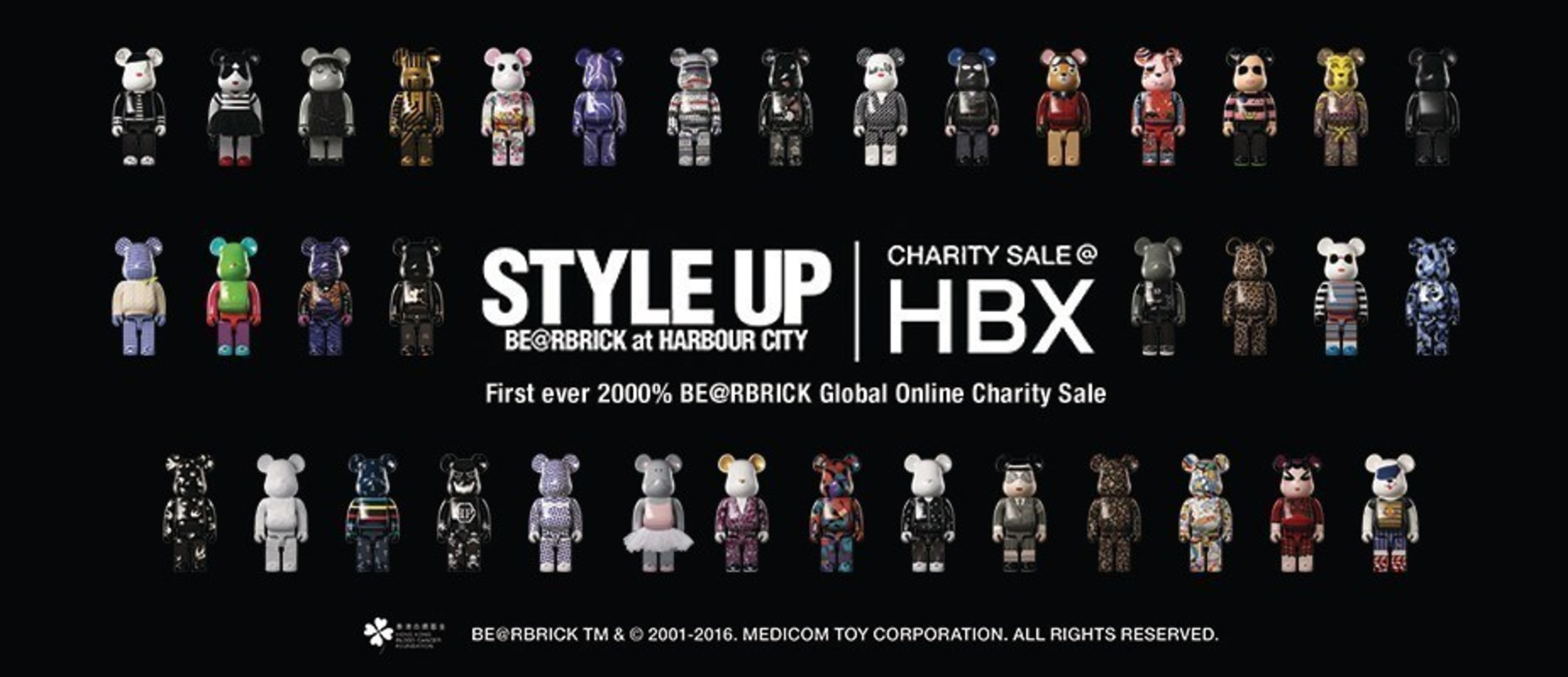 0e890a7d First Ever 2000% BE@RBRICK Global Online Charity Sale
