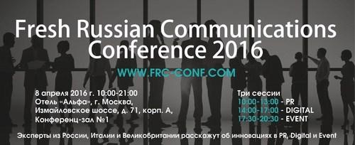 FRC Conference 2016 (PRNewsFoto/Fresh Russian Communications) (PRNewsFoto/Fresh Russian Communications)