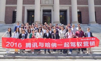 Tencent and its marketing partners at Harvard Campus