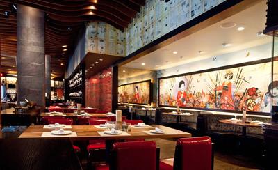 kibo Japanese Grill, NYC.  (PRNewsFoto/BR Guest Hospitality)