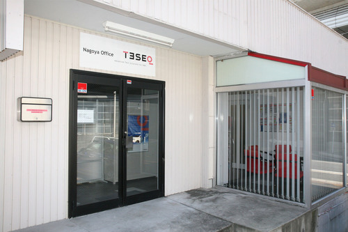 Teseq Japan's Calibration Laboratory Approved for Initial A2LA Accreditation