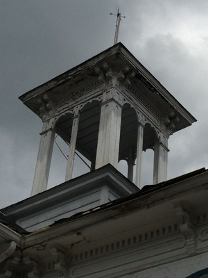 Since 1881 this cupola has been atop the Luray, Virginia skyline.  (PRNewsFoto/Preserve Our School Foundation, Inc.)