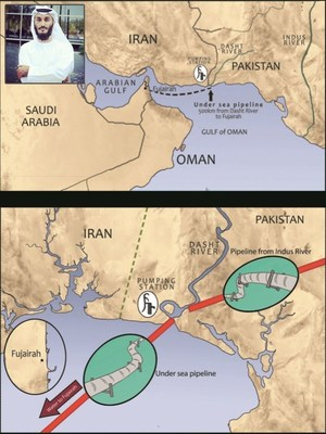 """""""Khalifa"""" River to Connect Pakistan's Rivers with the UAE"""