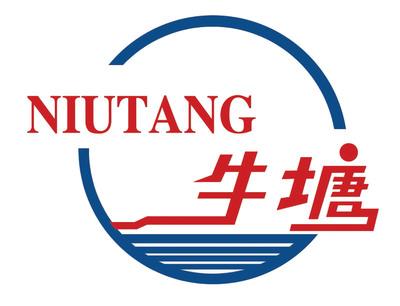 Niutang Chemical logo. (PRNewsFoto/Niutang Chemical)
