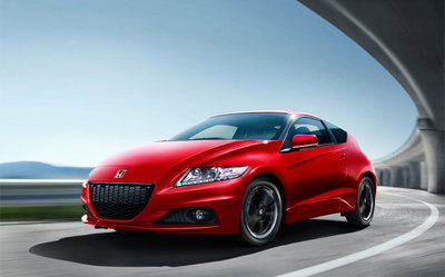 Drivers in the Jersey City area have shown a strong response to the 2014 Honda CR-Z, which is now available at Metro Honda in Jersey City, N.J. (PRNewsFoto/Metro Honda)
