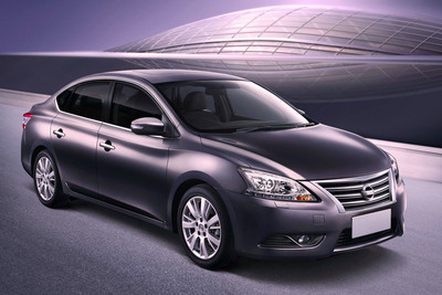 The Innovative new 2013 Nissan Sentra in Manhattan, KS.  (PRNewsFoto/Briggs Nissan)