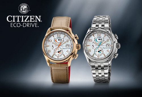 Citizen Watch Co. of America releases its first ever Atomic Timekeeping watch for women, the World Time A-T.  (PRNewsFoto/Citizen Watch Company of America, Inc.)