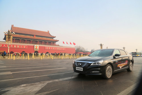 China's best automaker GAC Motor's high end GA8 is taking center stage at this year's National ...