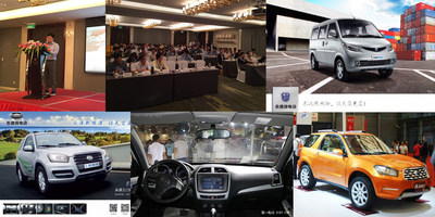 ZAP Jonway and Dong Feng Motor Corporation Hold Joint Partnership Conference