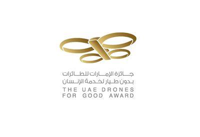 UAE Drones for Good Award (PRNewsFoto/The 'UAE Drones for Good Award')