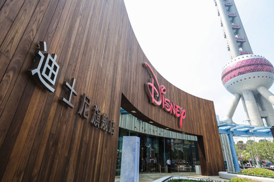 The Shanghai Disney Store