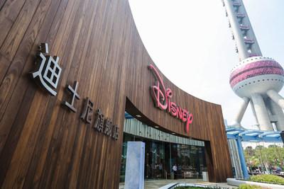 The Shanghai Disney Store