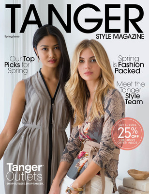 TangerStyle Magazine Cover