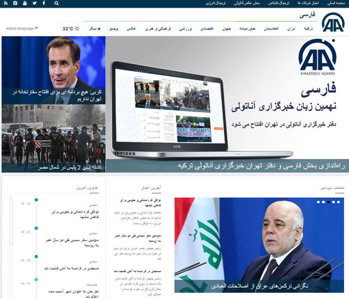 Anadolu Agency launched its Persian wire service and officially opened its Tehran office Tuesday, with several ...