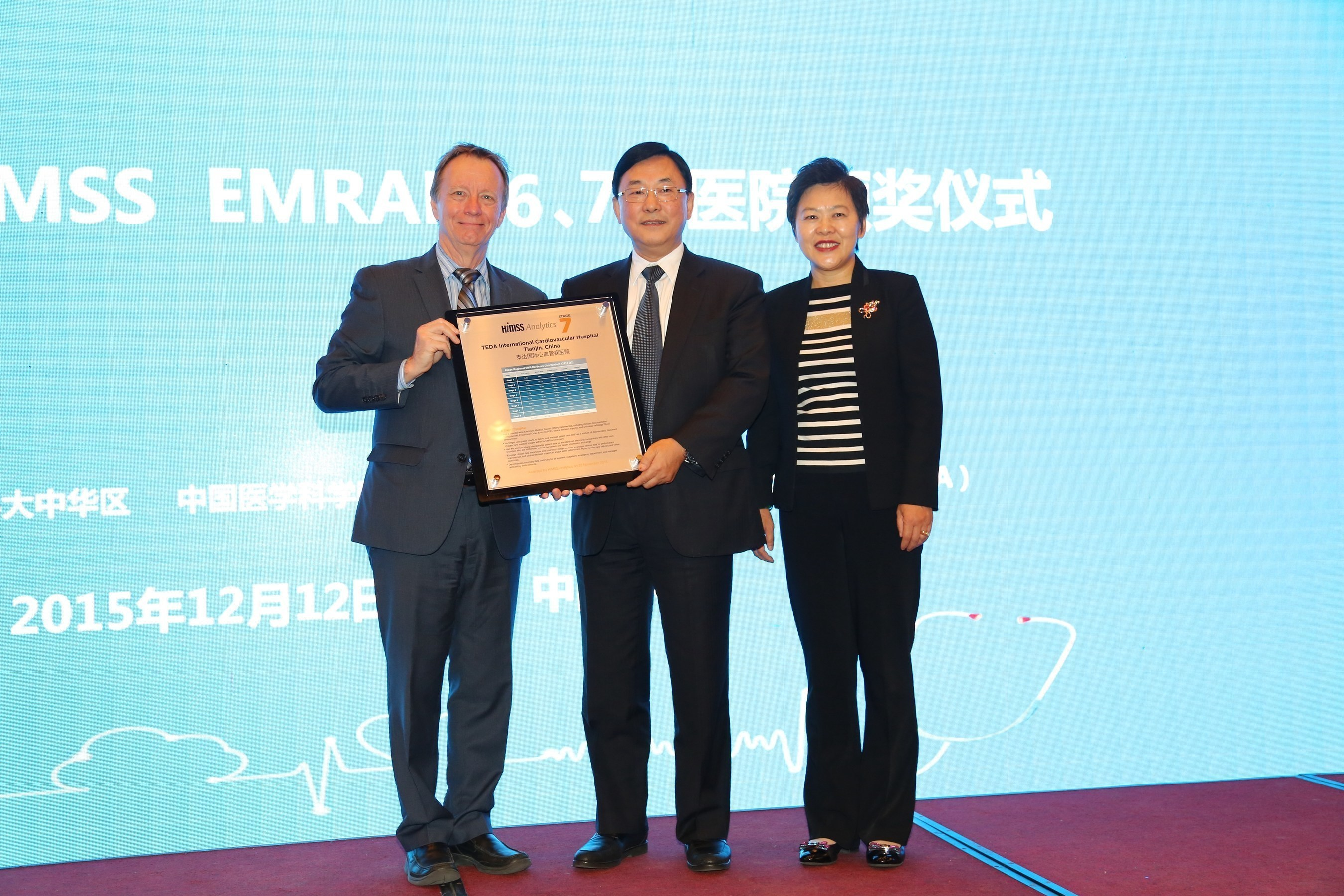 TEDA International Cardiovascular Hospital became the first hospital in China which passed JCI and HIMSS Stage ...