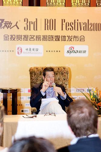 Howard Draft Named Honorary Chairman at China's ROI Festival