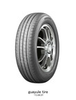 Bridgestone reveals first tires made entirely of natural rubber components from company's guayule research operations.