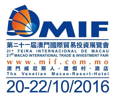 21st Macao International Trade & Investment Fair (20th to 22nd October 2016)