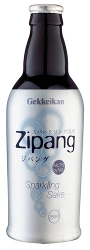 Zipang Sparkling Sake Featured In Imbibe Magazine's Inaugural 75 Issue