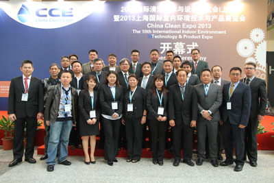 The Asian Cleaning Industry Joint Meeting held in Shanghai.  (PRNewsFoto/UBM Sinoexpo)
