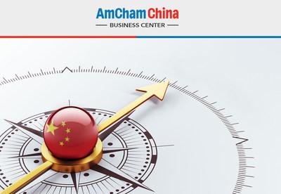 AmCham China Business Center (PRNewsFoto/AmCham China)