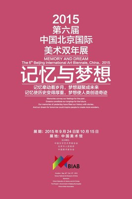 The Grand Opening of the 6th Beijing International Art Biennale - Memory and Dream