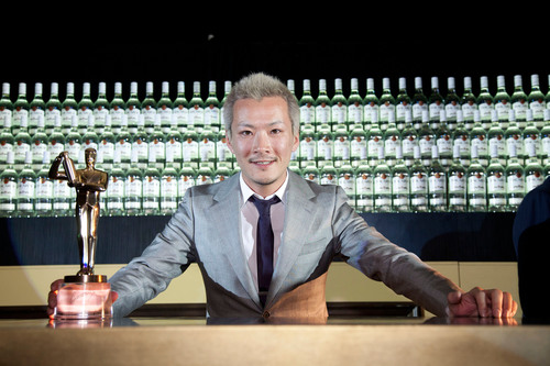 2012 BACARDI Global Legacy Cocktail Competition Winner Shingo Gokan.  (PRNewsFoto/Bacardi U.S.A., Inc.)