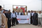 LUKOIL Pushes Forward its Social Program in Iraq