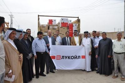 LUKOIL began supplying computers for schools in Iraqi municipalities (PRNewsFoto/LUKOIL)