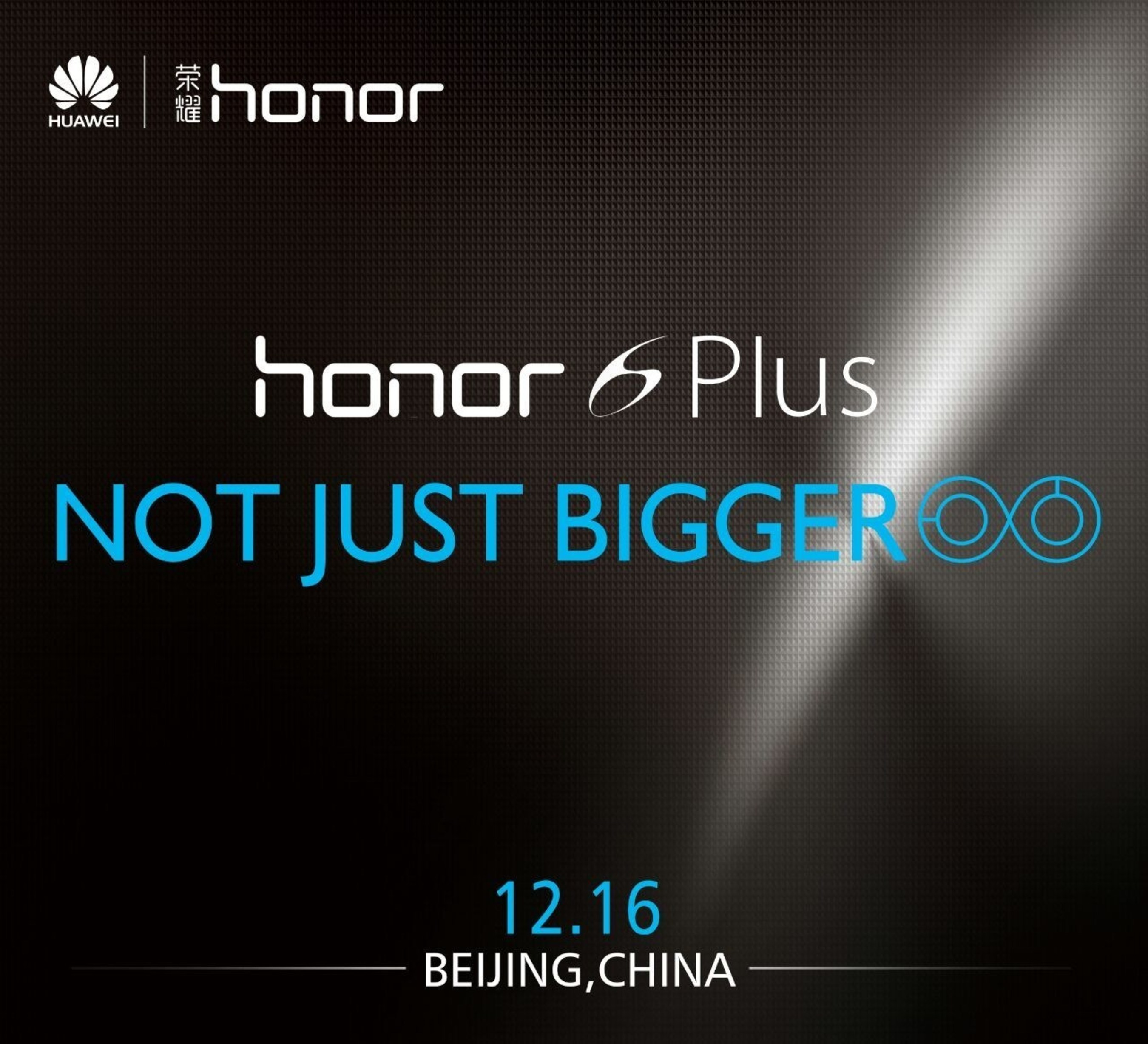 The slogan of Honor 6 Plus