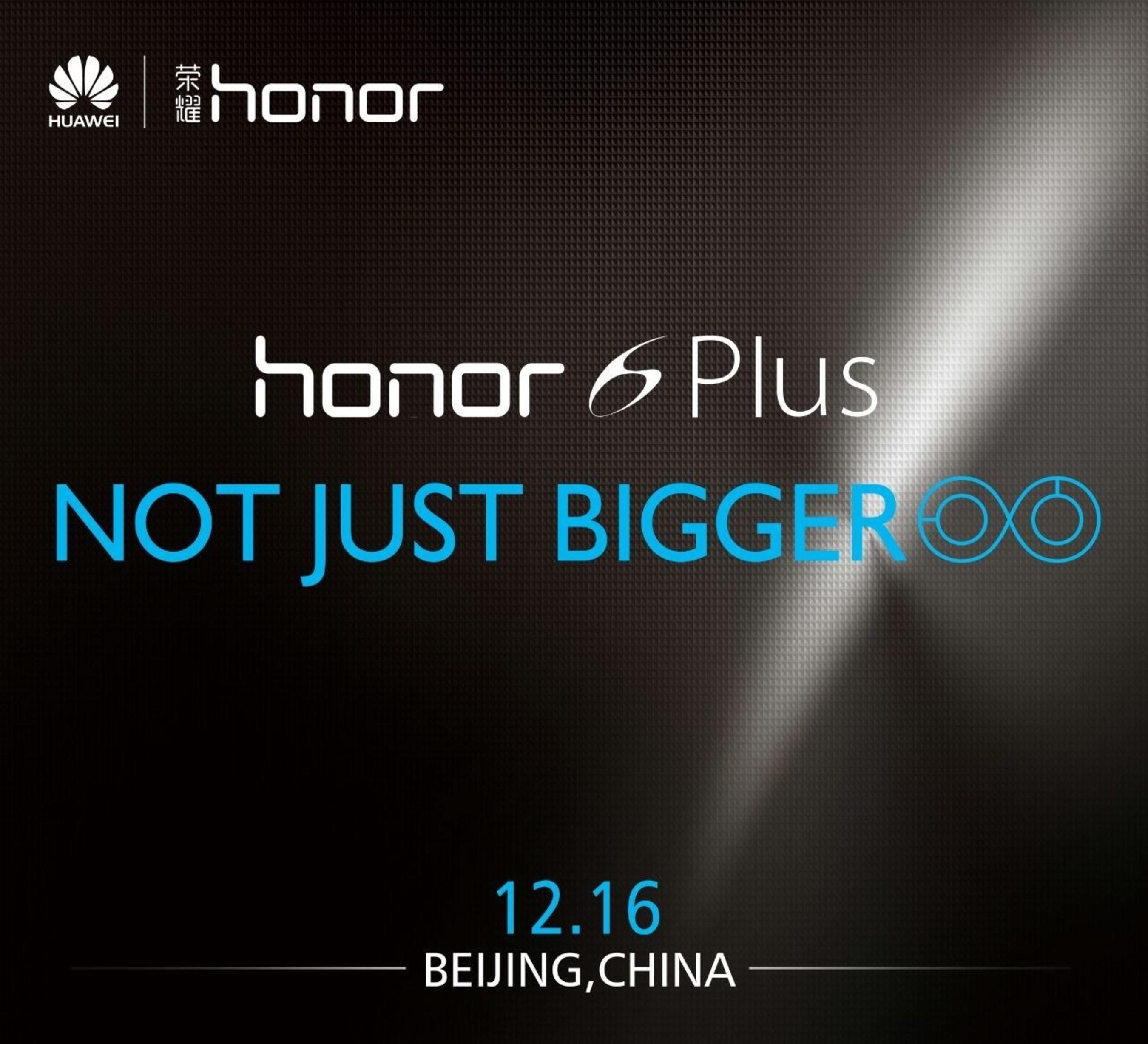 The slogan of Honor 6 Plus