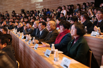 Site of the press conference (PRNewsFoto/China Academy of Art)