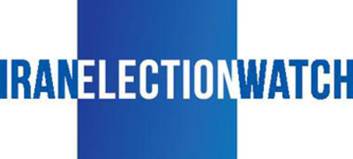 Iran Election Watch Logo.  (PRNewsFoto/Iran Election Watch)