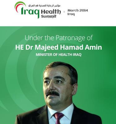 2nd Iraq Health Summit image. (PRNewsFoto/2nd Iraq Health Summit) (PRNewsFoto/2ND IRAQ HEALTH SUMMIT)