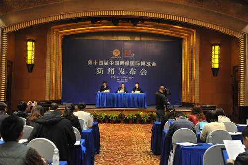 Press conference for the 14th WCIF.  (PRNewsFoto/Sichuan Bureau of Expo Affairs)