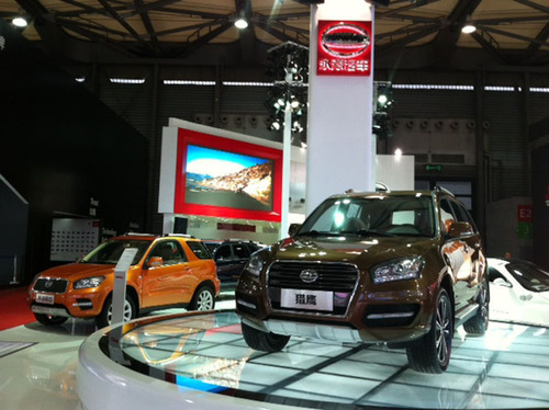ZAP Jonway Expands Its Sales Distribution Network at the 15th International Shanghai Automobile &