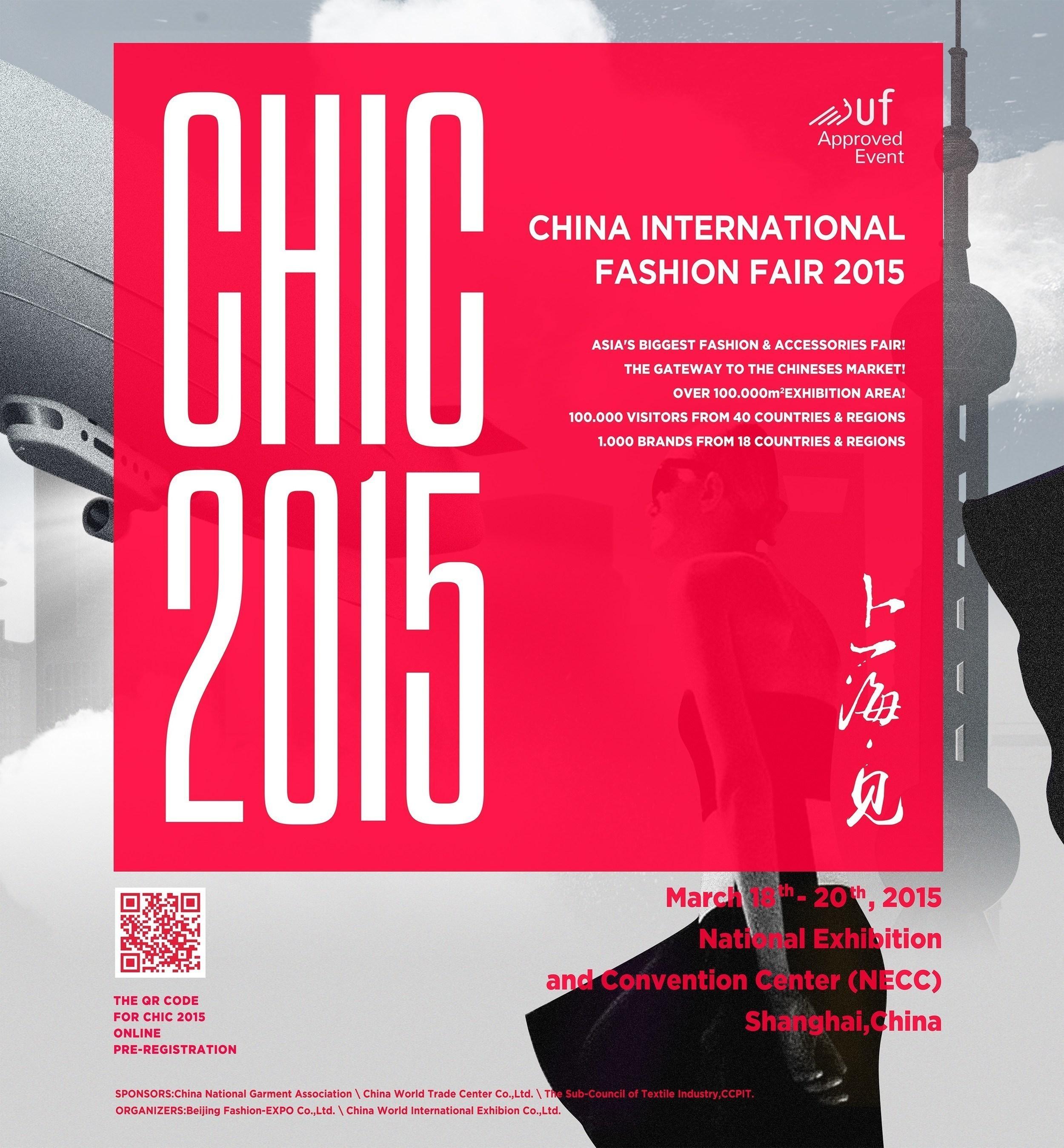 CHIC2015 -- крупнейшая и самая влиятельная выставка моды в Азиатско-тихоокеанском регионе