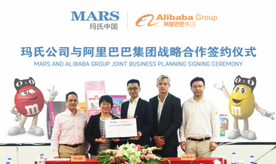 (from left to right): Raphael Grillion, E-Commerce Director of Royal Canin China; Cecilia Li, Vice President and Managing Director of Wrigley China; Jet Jing, Vice President of Alibaba Group; David Manzini, General Manager of Mars Chocolate China; Carl Su, General Manager of Mars Petcare China