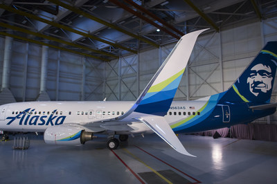Alaska Airlines today unveiled its first major brand change in 25 years to a crowd of about 1,800 employees.