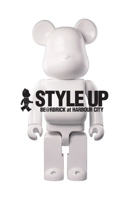 """Style Up BE@RBRICK at Harbour City"" - Hong Kong's Largest-Ever Fashion-Art Exhibition"