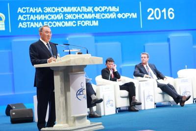 The Plenary session at Astana Economic Forum, May 25-26, 2016RW-   azel.kussainova@gmail.com (PRNewsFoto/Astana Economic Forum)